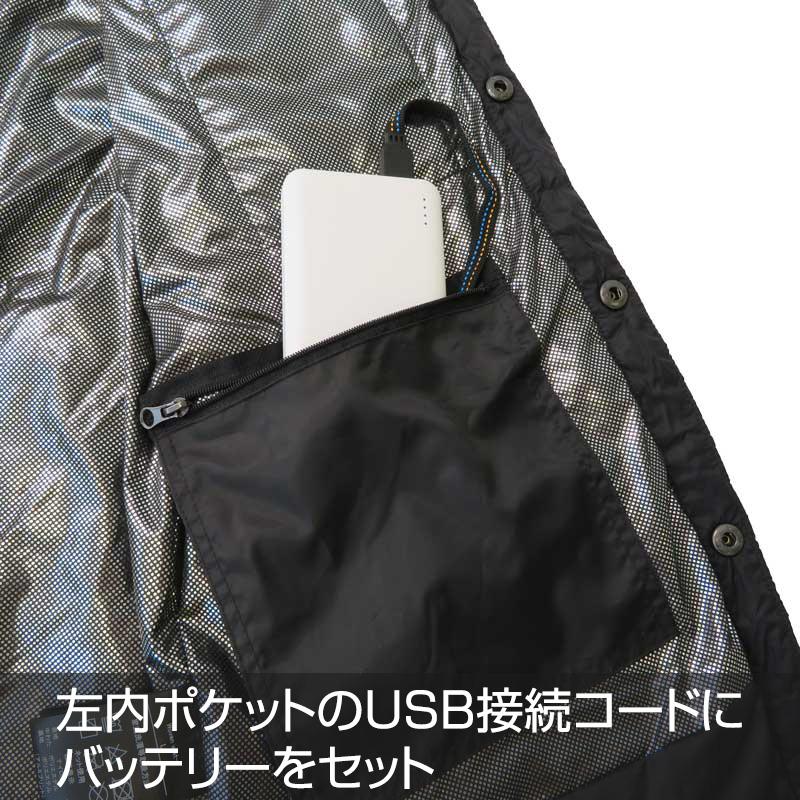 ●ヒーター内蔵ベスト ブラック