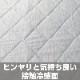 ●通気の良い 最強冷感 敷パッド 約140X205CM