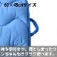 ●高冷感洗える ズレにくいペット用敷布