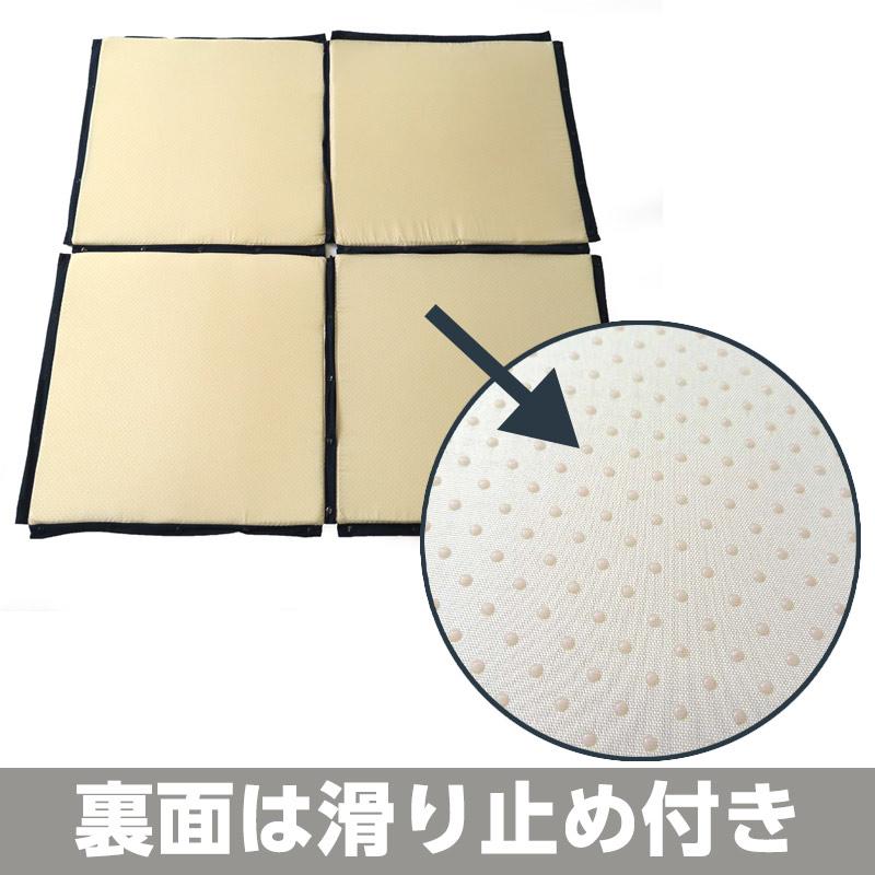 ●ペット用つなげるクッションマット 約50×50CM 4枚