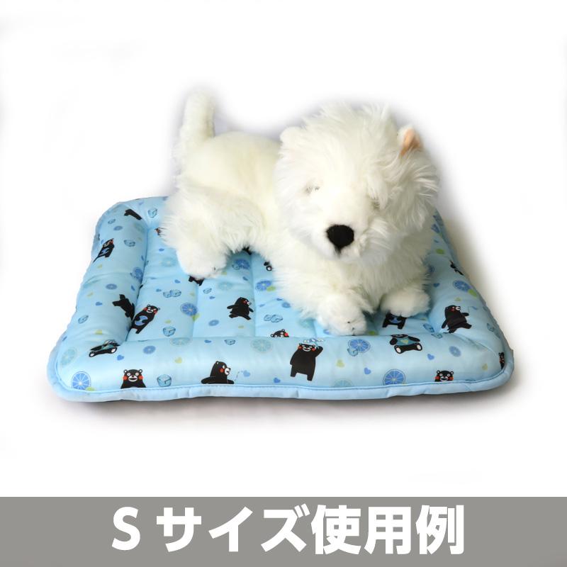 ●ペット用接触冷感マット くまモンVer