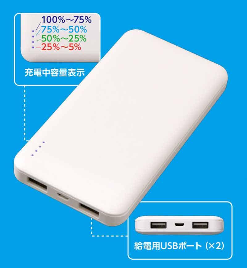 【セット】●ヒーター内蔵ベスト グレー + モバイルバッテリー