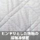●両面使える 冷感 敷パッド 約100X205CM