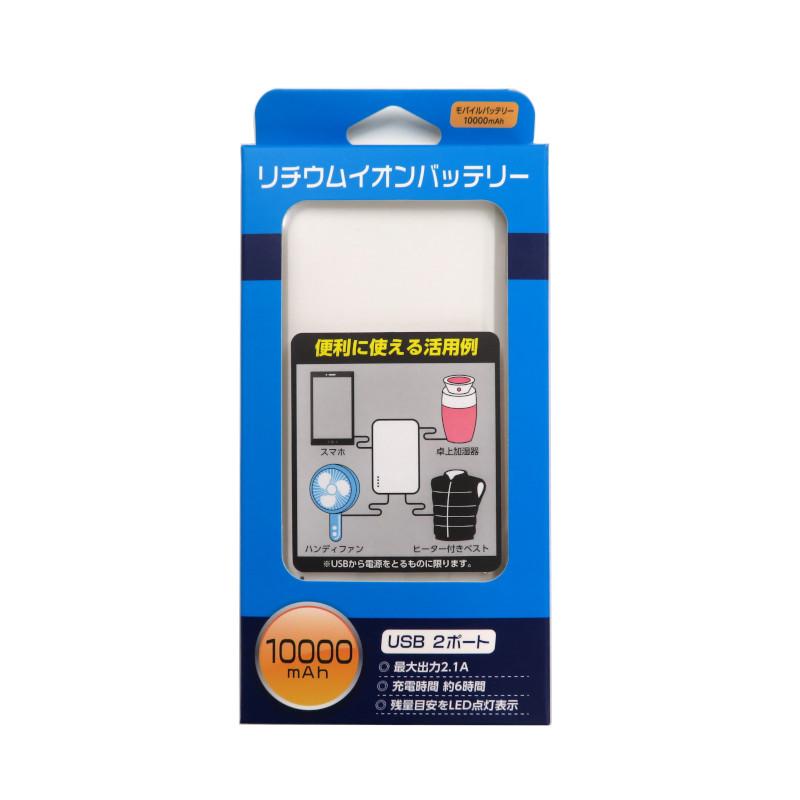【セット】●ヒーター内蔵ベスト ブラック + モバイルバッテリー