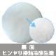 ●接触冷感フロアマット 円形