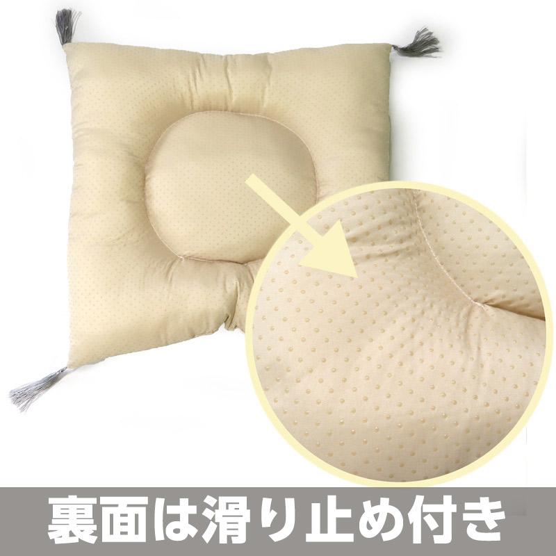 ●接触冷感ペット用座布団