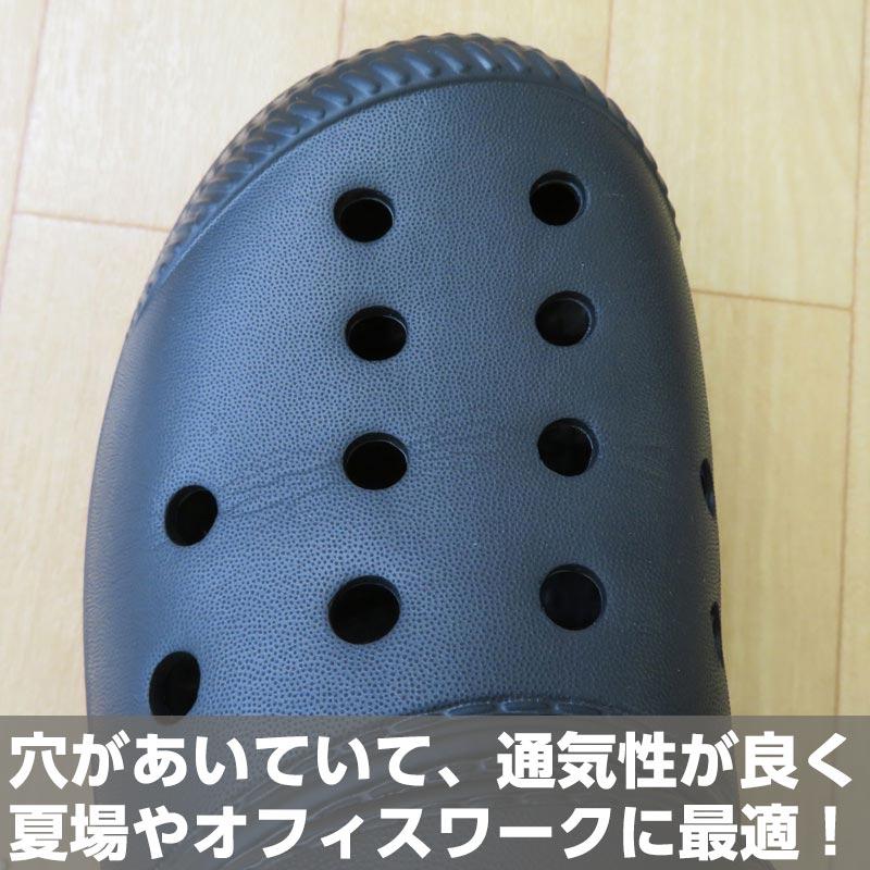 ●滑りにくいサンダル 黒 通気