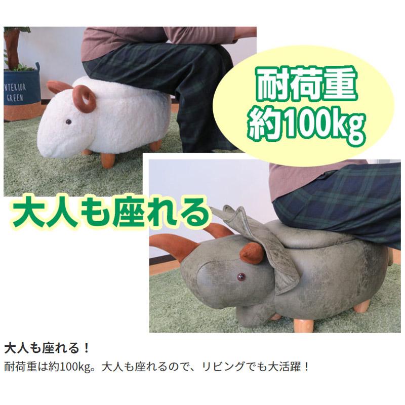 ●動物スツール収納付 ウサギ