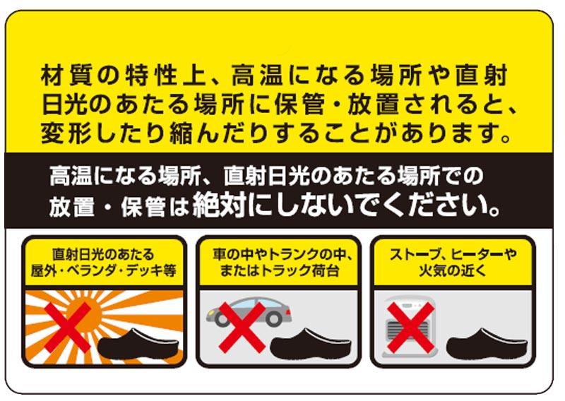 ●通気性サンダル 黒