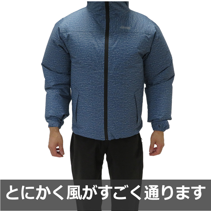 ●空調レインウェア ブルー 防水ファン付きセット