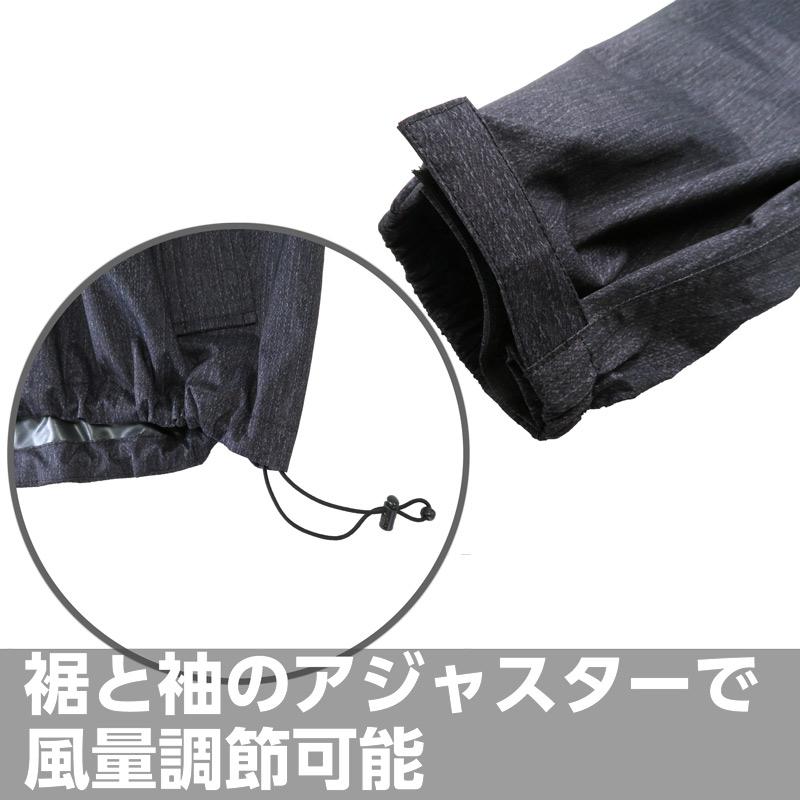 ●空調レインウェア グレー 防水ファン付きセット