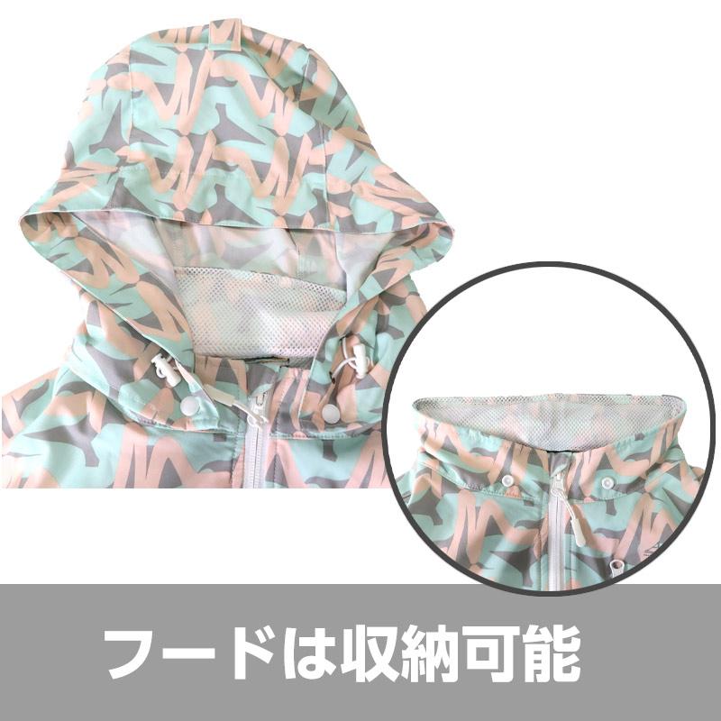 ●婦人用 破れにくい生地を使った空調ウェア ベスト柄