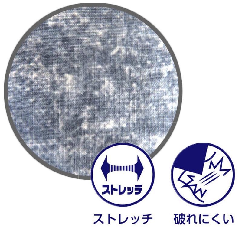 ●破れにくい生地を使った空調ウェア 長袖 ブルー