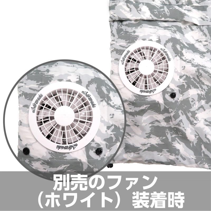 ●破れにくい生地を使った空調ウェア 長袖 カモ