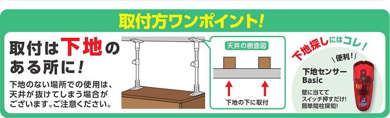 ●タテ揺れに強い家具転倒防止ポールLL 61100−A7