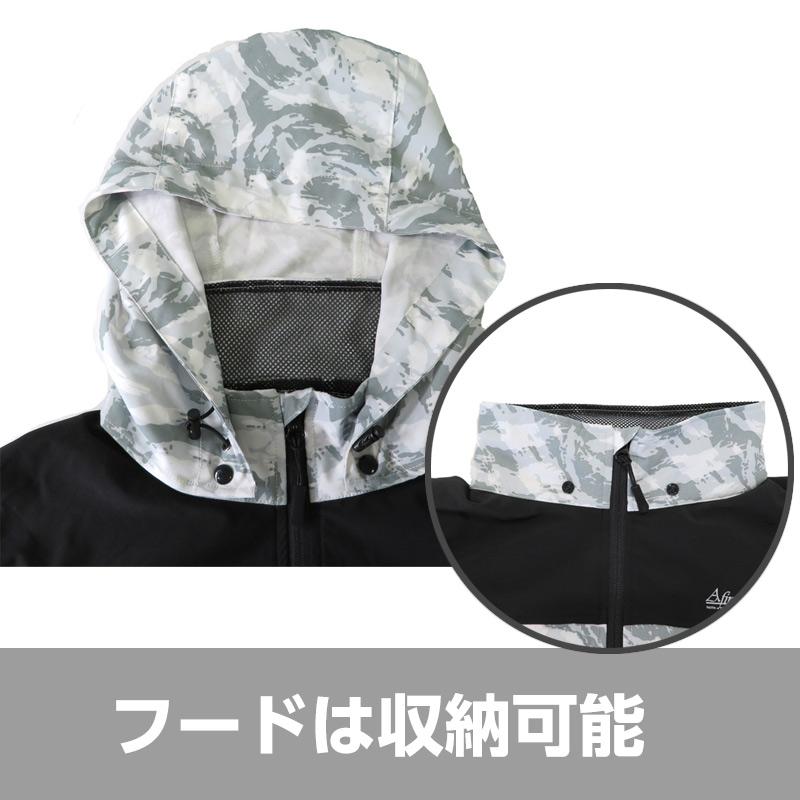 ●破れにくい生地を使った空調ウェア 半袖 カモ