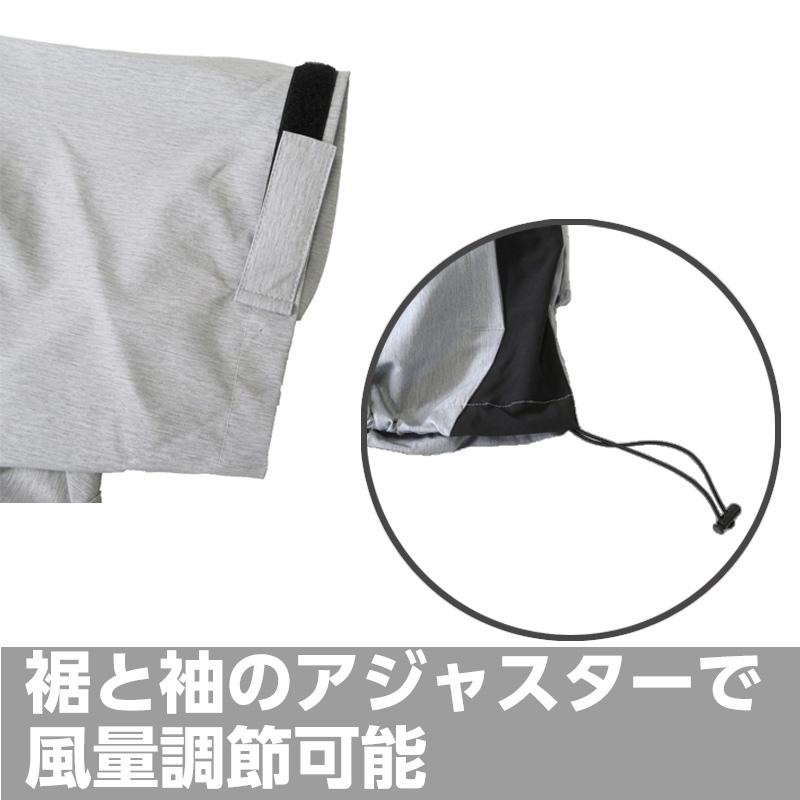 ●破れにくい生地を使った空調ウェア 半袖 グレー
