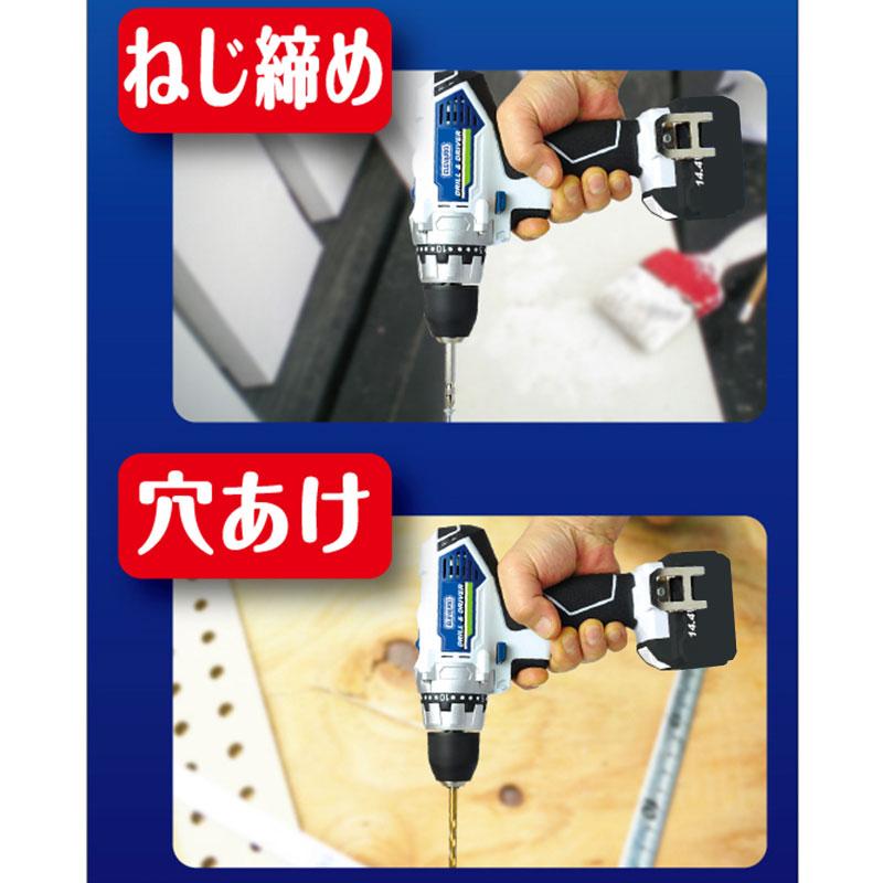 ●エレバリオ コンボキット 充電ドライバドリル・丸鋸
