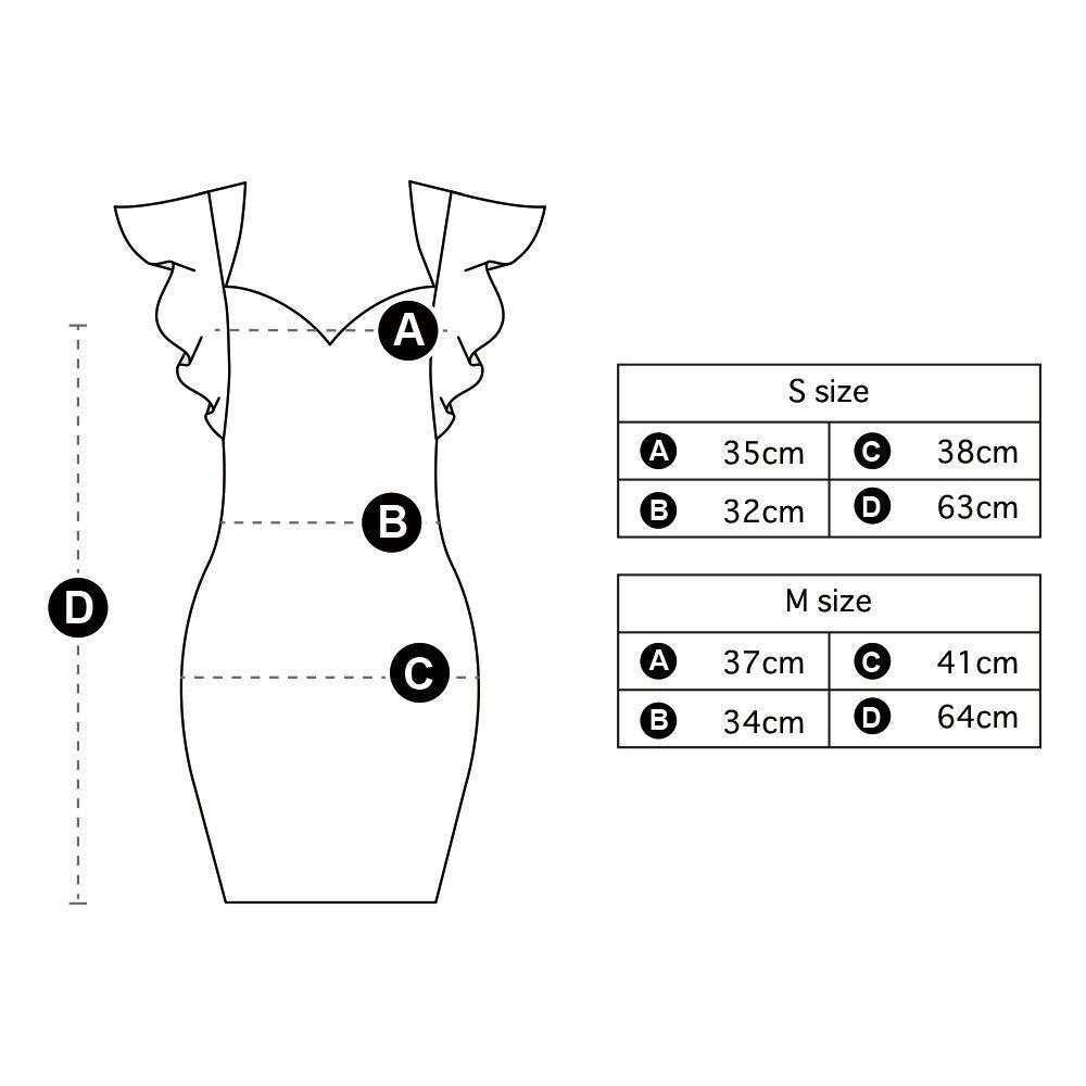 フリル袖のストライプミニドレス