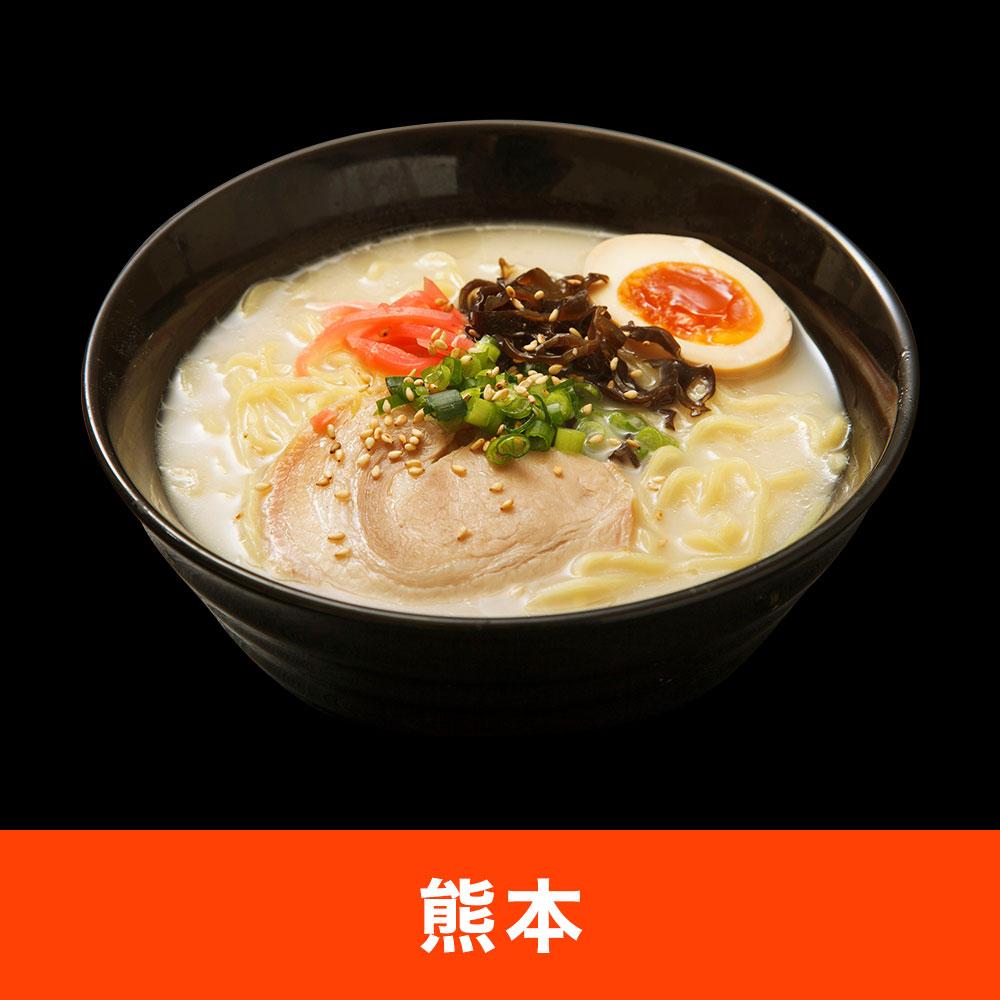 「お手軽」ご当地乾麺セット<10食>