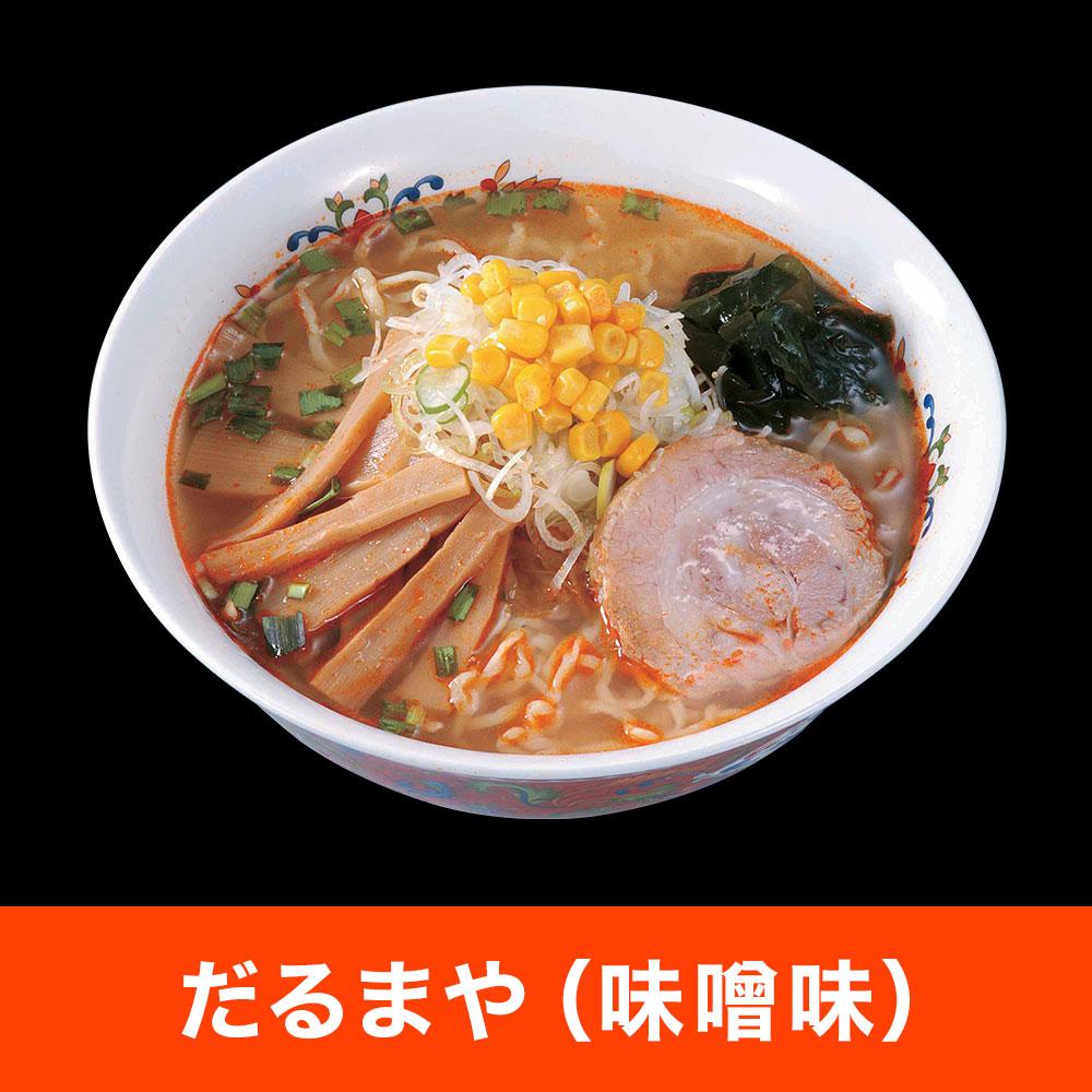 みちのく店主監修ラーメンセット<6食>