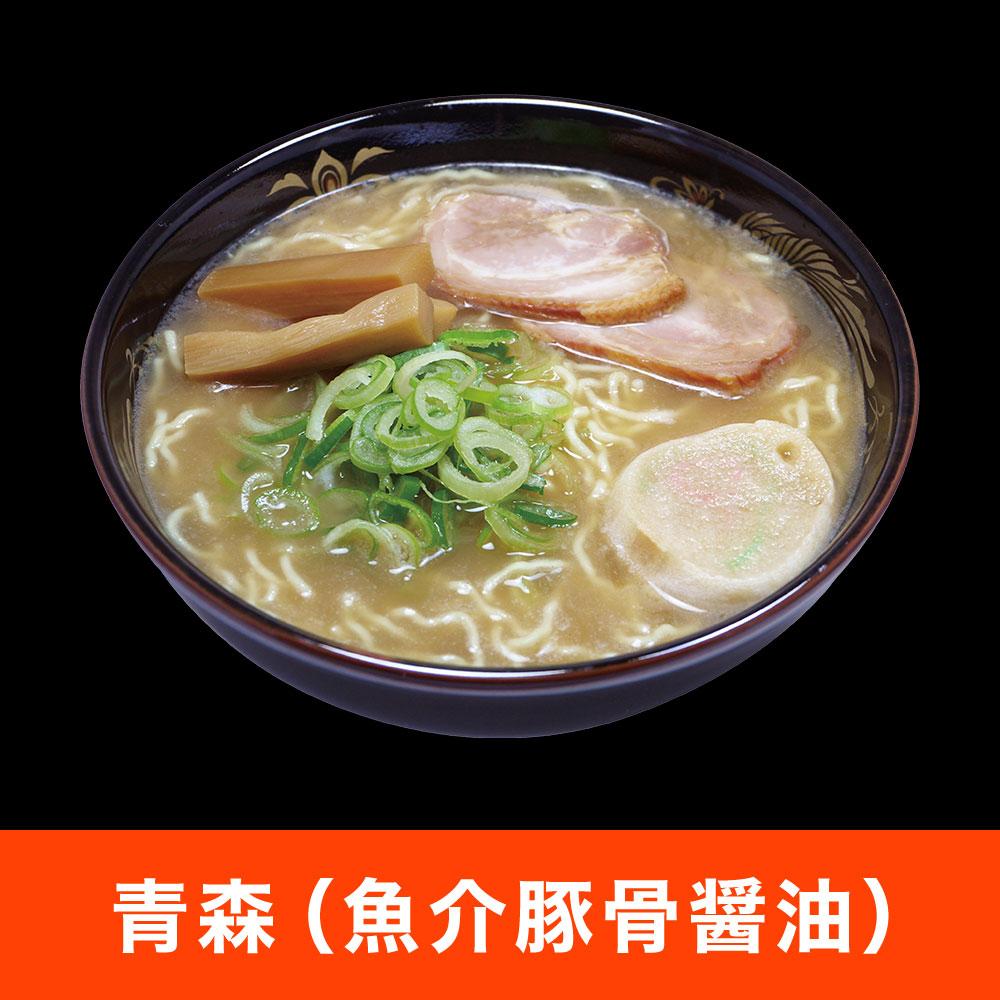 【乾麺】全国こだわり素材ラーメン<13食>