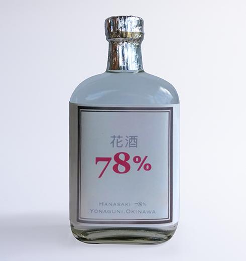 花酒78%