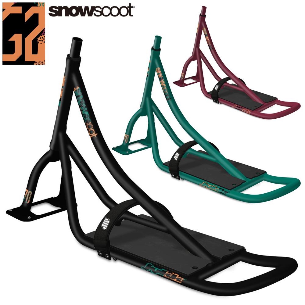 フレームキット スノースクート SNOWSCOOT G2 Polka SAS 交換 フレーム セット カスタム パーツ アクセサリー ウィンタースポーツ ジックジャパン JykK Japan