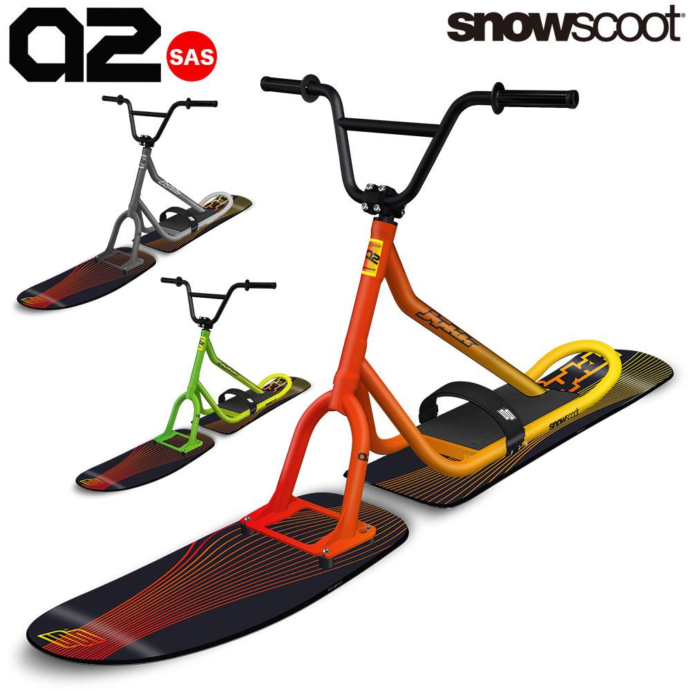 【今だけソールカバープレゼント】<br>スノースクート SNOWSCOOT 全てのフィールドを楽しむ最軽量オールラウンドモデル STYLE-A2 スタイル エー ツゥー ウィンタースポーツ ジックジャパン JykK Japan