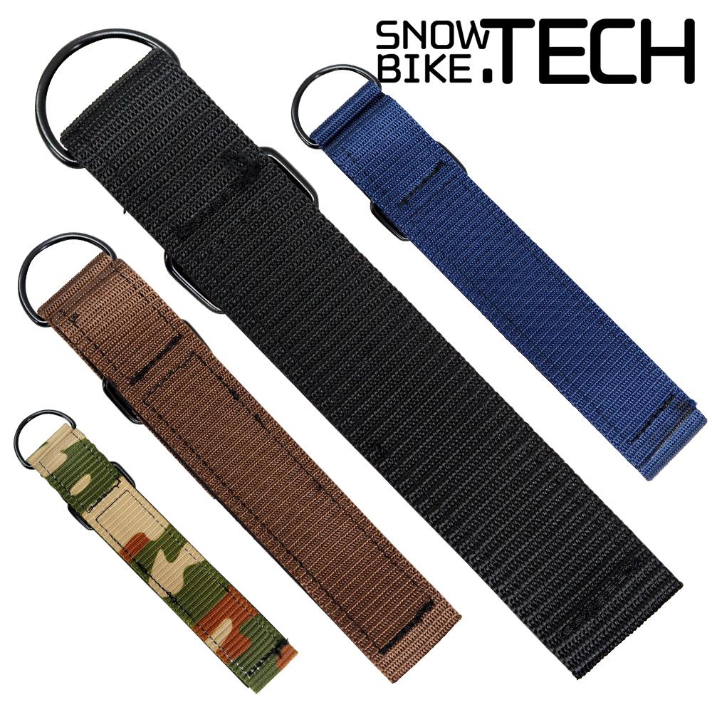 スノーバイクテック SNOWBIKE.TECH リーシュベルト スノーバイク 流れどめ アクセサリー 補修用 固定 ボード スノボー スノーボード スノースクート SNOW SCOOT