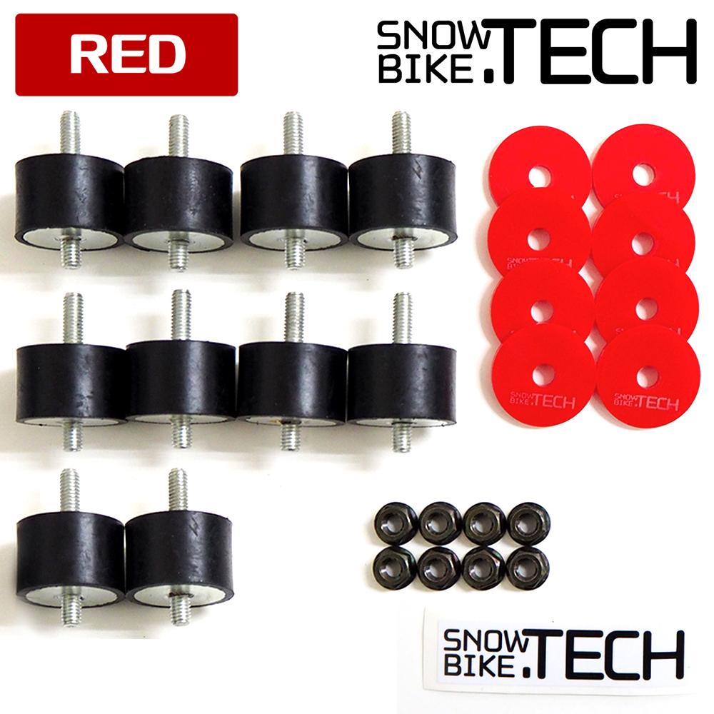 スノーバイクテック SNOWBIKE.TECH ハード ブッシュ セット 1台分 8個入り 予備 2個 スノーバイク ナット ブッシュ プレート ウィンタースポーツ スノースクート SNOW SCOOT