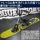 ソールカバー スノースクート ワイドボード対応 SNOWSCOOT snowscoot カバー ボード 保護カバー knittronic ニット