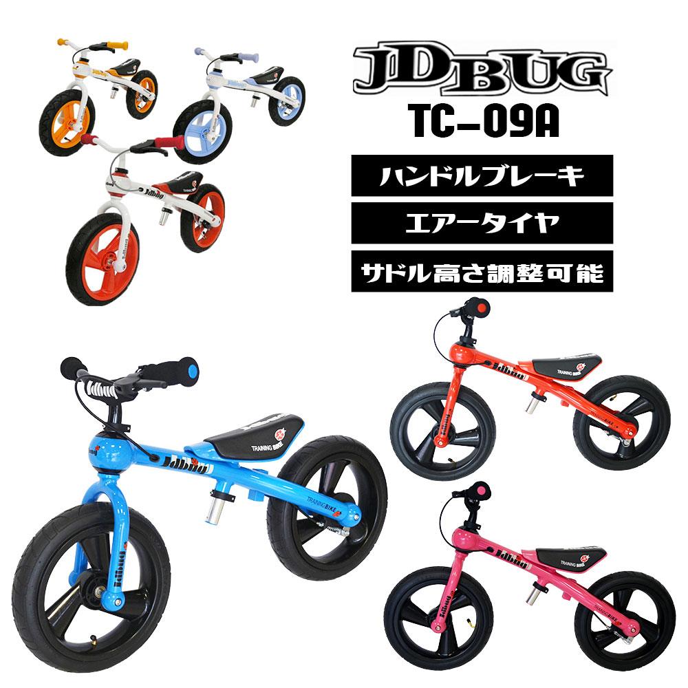 【プロテクタープレゼント】 キックバイク JD BUG TRAINING BIKE TC-09A Airタイヤ トレーニングバイク キックボード でお馴染みのJDから 子供用 自転車 練習バイクが新登場 福袋 送料無料