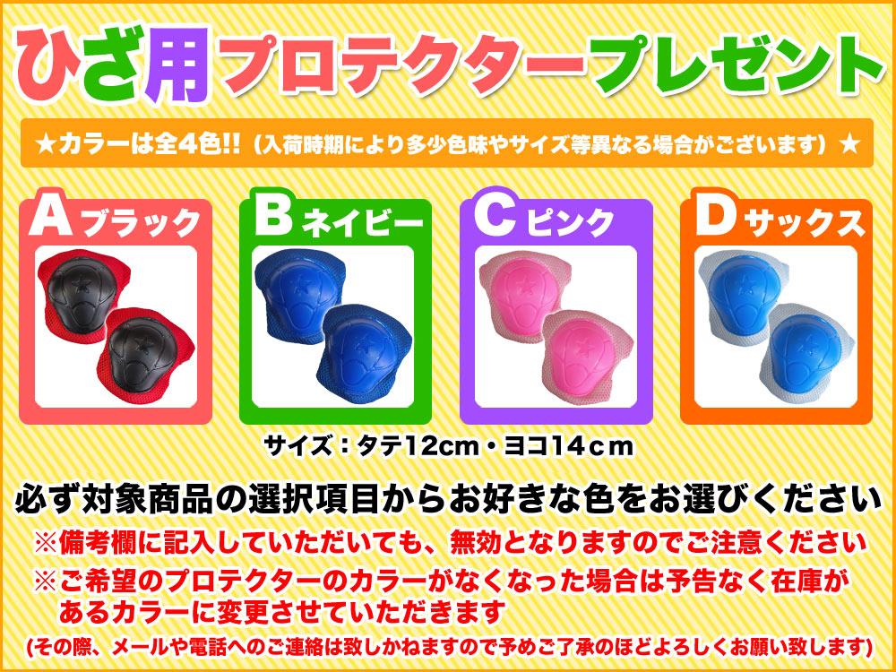 【プロテクタープレゼント】 キックボード 子供 キックスケーター  キッズ  子供用 キックスクータ  大人用 ブレーキ GS-128 福袋 送料無料