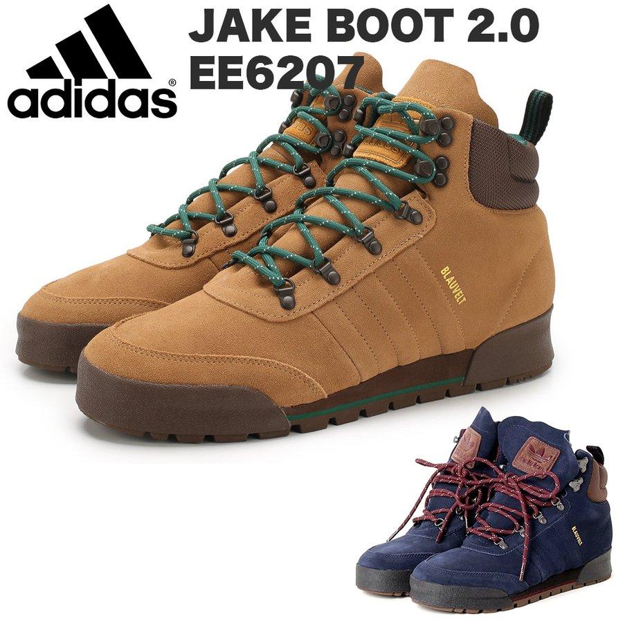 スノー ブーツ adidas JAKE BOOT 2.0 (EE6207) アディダス スノースクート メンズ 靴 スノーボード