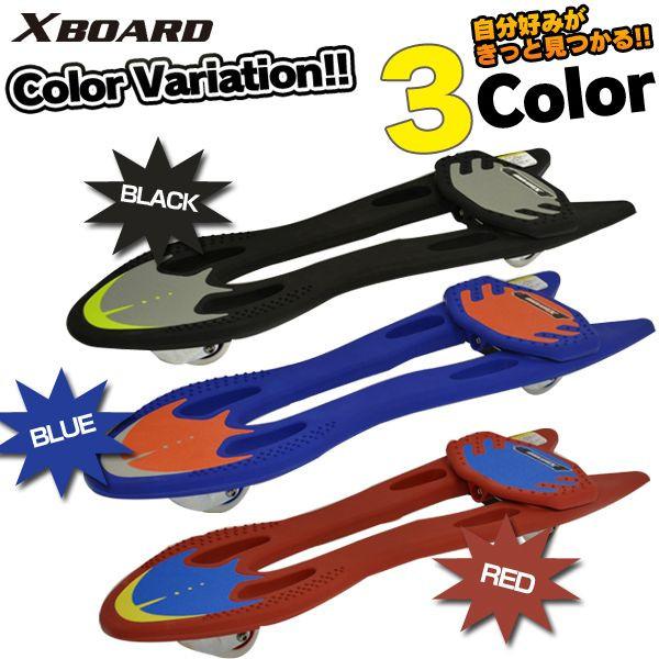 【プロテクタープレゼント】 スケートボード 子供用 キッズ用 スケボー キックボード ジェイボード X BOARD RT-189 JDRAZOR jボード 福袋 送料無料