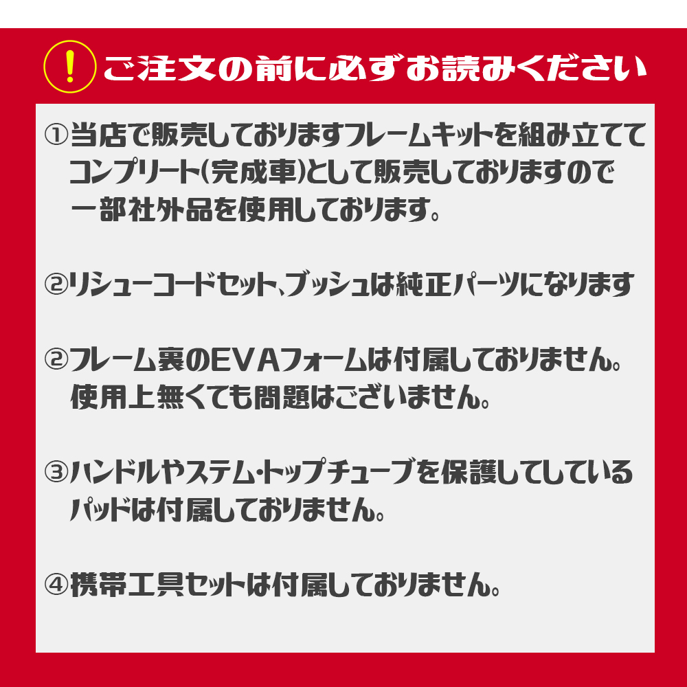 【今だけソールカバープレゼント】【安心組み立て発送】 スノースクート SNOWSCOOT コンプリート 完成車 選べるボード A-22 SAS 交換 AP-2 C-1 GEIN ウィンタースポーツ ジックジャパン JykK Japan SNOW BIKE TECH スノーバイクテック