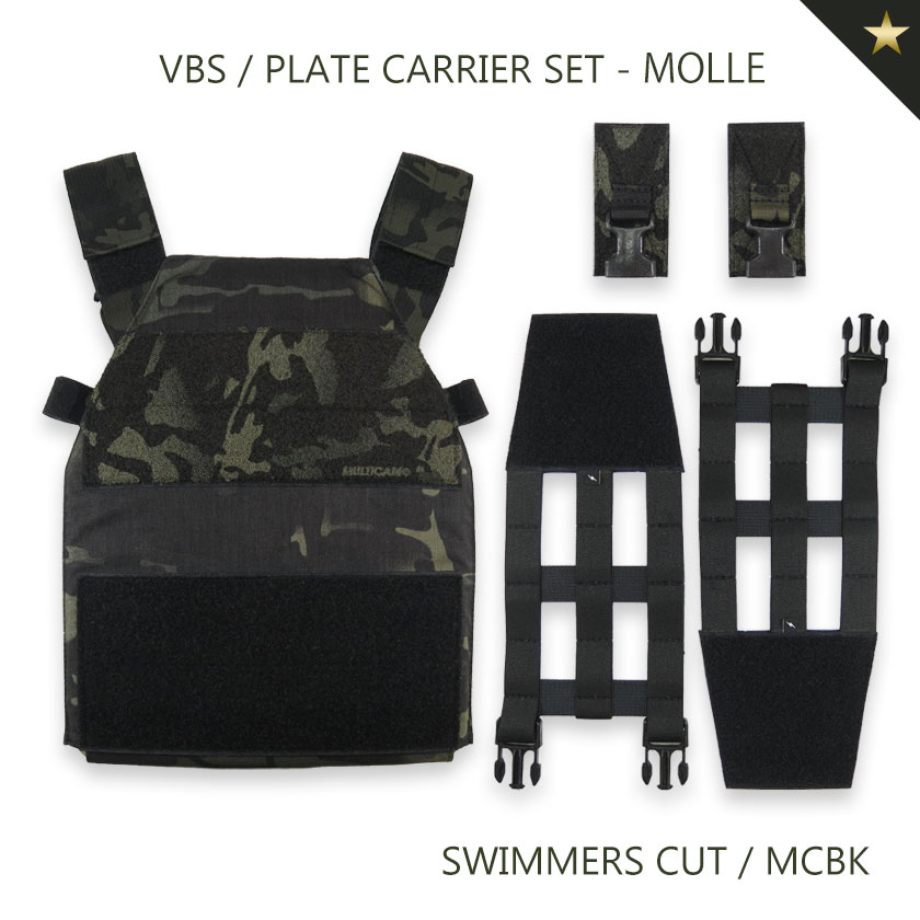 BS / PLATE CARRIER SET - MOLLE