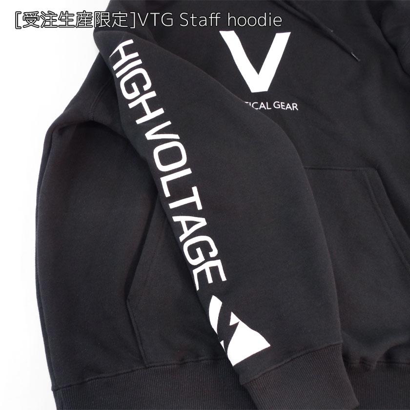 [受注生産限定]VTG Staff hoodie