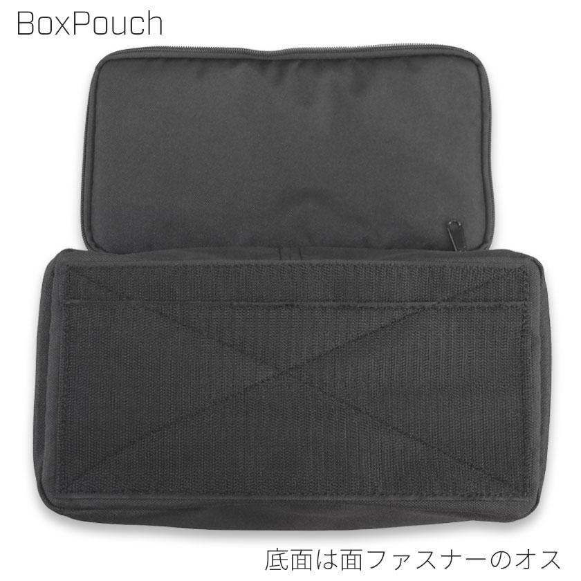 BoxPouch