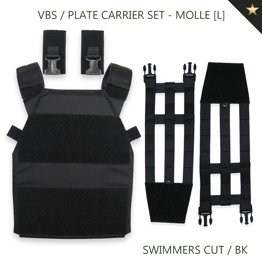 BS / PLATE CARRIER SET - MOLLE [L]