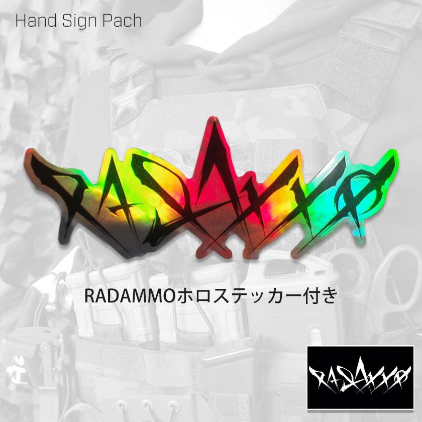 [VTG×RADAMMO]Hand Sign Pach