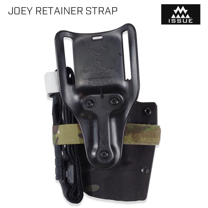 JOEY RETAINER STRAP