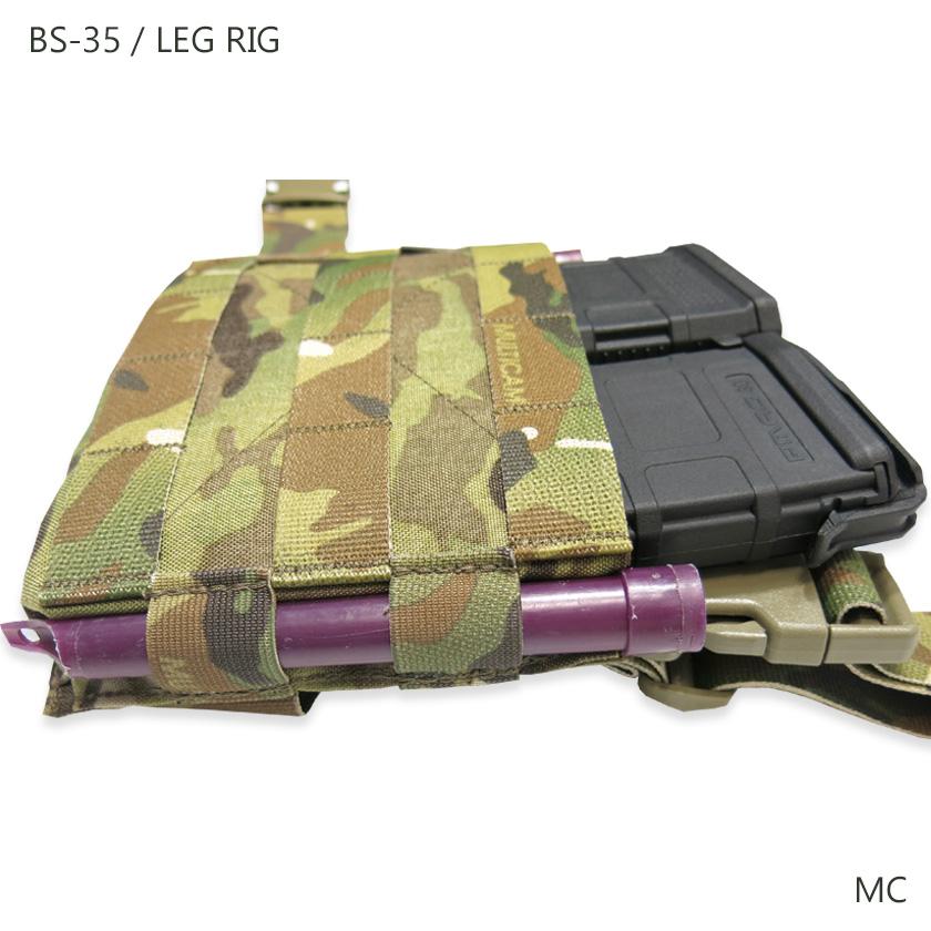 BS-35 / LEG RIG