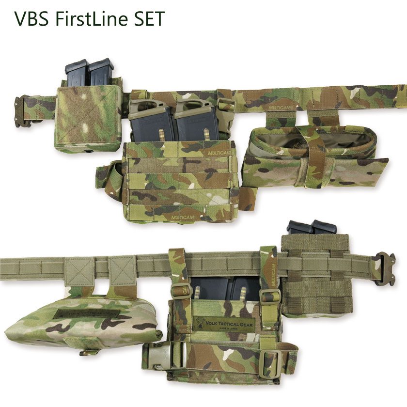 VBS FirstLine SET