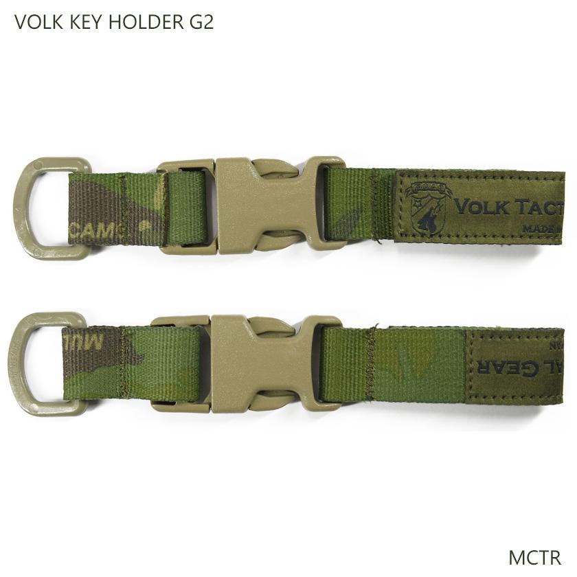 VOLK KEY HOLDER G2