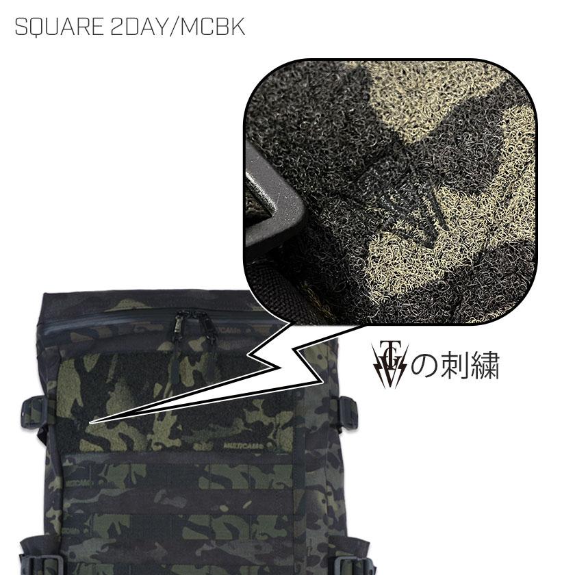SQUARE 2DAY/MCBK