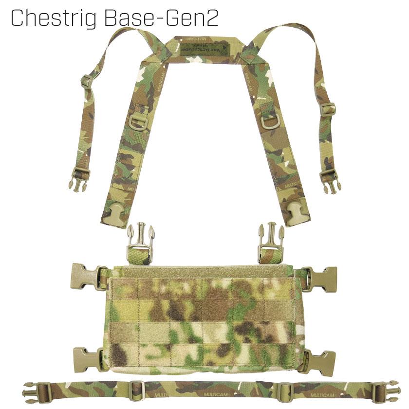 CHESTRIG Base/Gen2