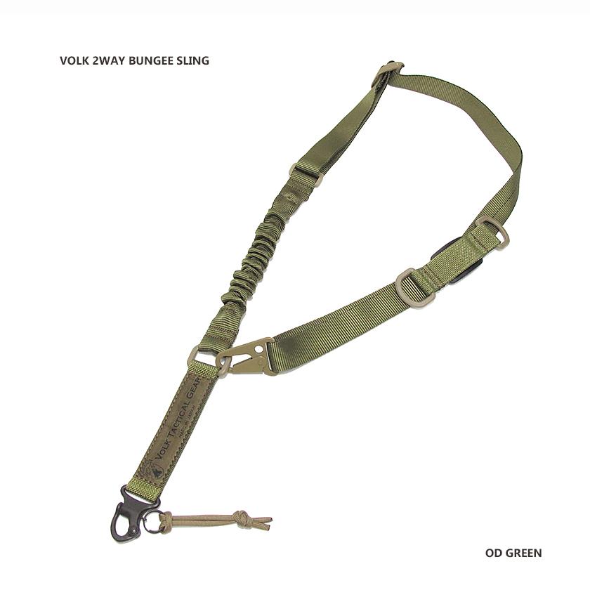 VOLK 2-WAY BUNGEE SLING
