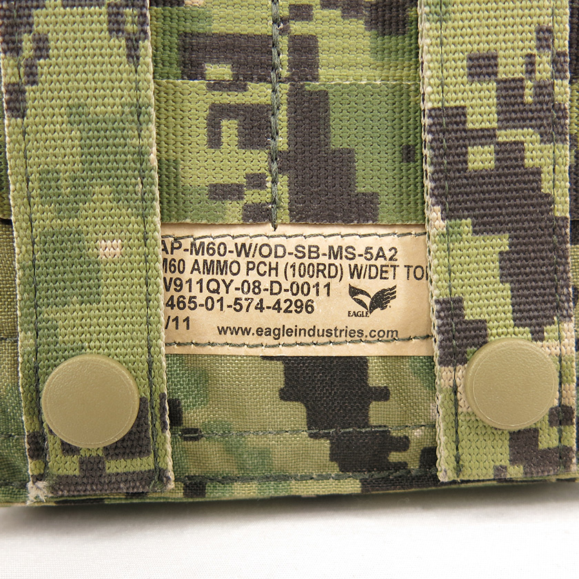 EAGLE M60 AMMO POUCH / AOR2(フタ無し)